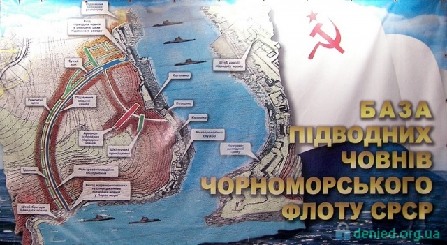 Об'єкт К-825.Музей підводних лодок ЧФ СРСР. Балаклава