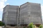 Бетонний завод