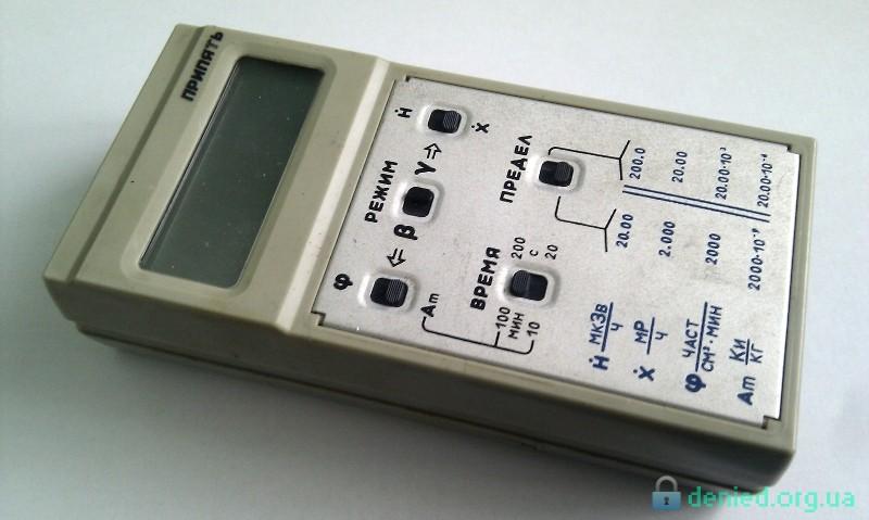 Дозиметр-радиометр предназначен для