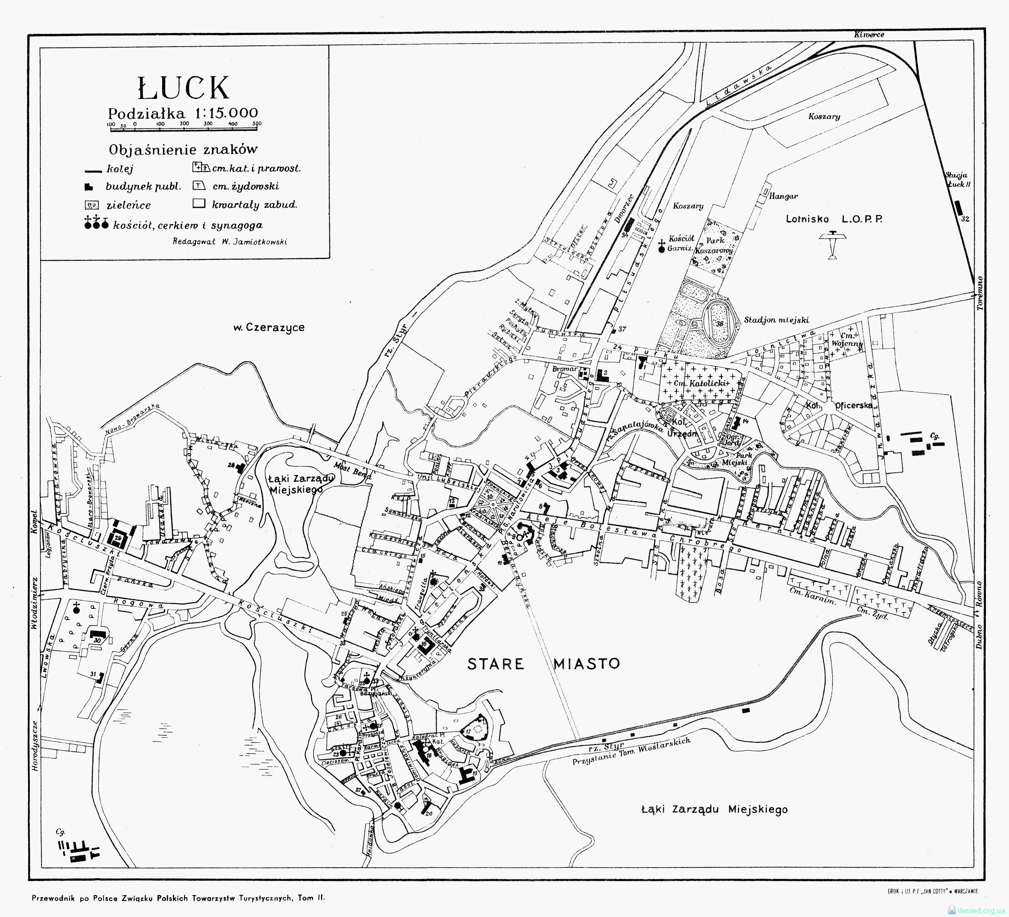 Карта Луцька Скачати