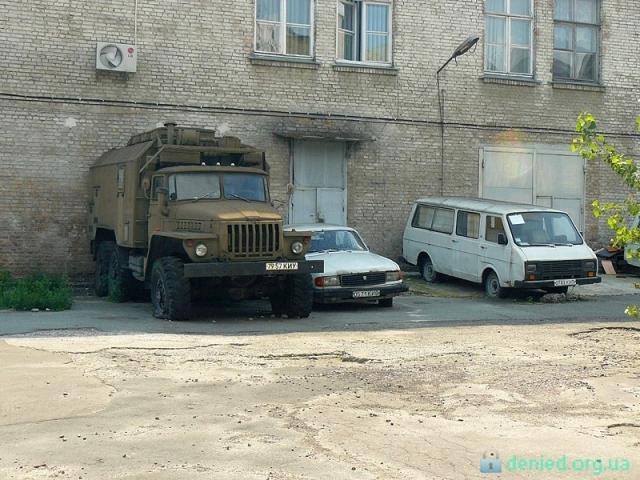 """Завод """"Кінап"""" у Києві"""