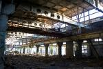 Київський завод хімікатів