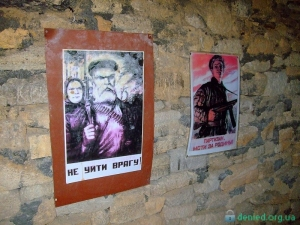 Одеські катакомби в Нерубайському