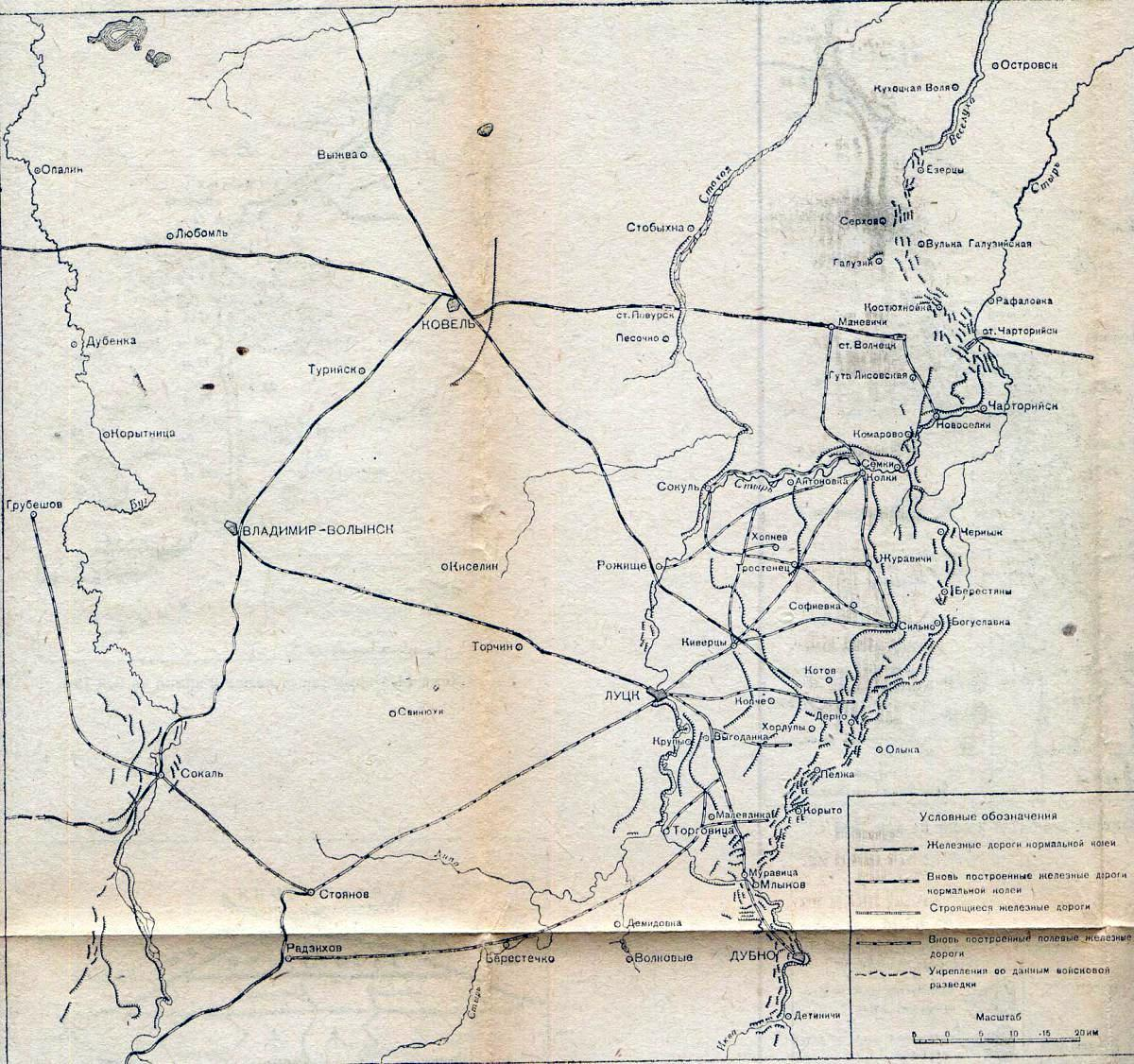 Карта военно-полевых узкоколейных железных дорог