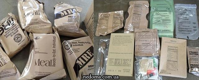 Вот так выглядит упакованный пакет и вот что находится внутри него